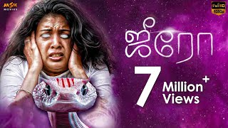 Download #Zero ( 2016 ) Tamil Romantic Horror Full Movie || Ashwin Kakumanu | JD Chakravarthy | Shivada Video