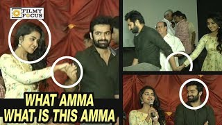 Download Ram Taking Care of Anupama from Getting Mobbed by Fans | Vunnadi Okate Zindagi Success Tour Video