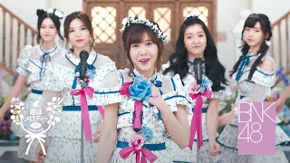 Download 【MV Full】Kimi wa Melody เธอคือ…เมโลดี้ / BNK48 Video