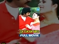 Download Priyaragalu Full Movie | Jagapati Babu, Soundarya, Maheswari | A Kodandarami Reddy | M M Keeravani Video