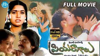 Download Priyaragalu Full Movie   Jagapati Babu, Soundarya, Maheswari   A Kodandarami Reddy   M M Keeravani Video