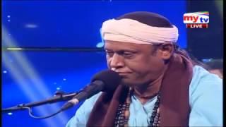 Download mytv Amar Gan শিল্পীঃ ফকির সাহাবুদ্দিন । পর্বঃ ১৫৪ Video