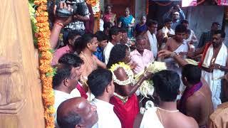 Download sri amrutheshwari temple kota udupi dist, tholabhara darshana jan 2017. Video