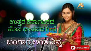 new kannada video songs download 2018
