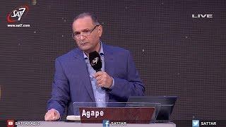 Download المسيح استخدم سلطان كلمة الكتاب المقدس - د. ماهر صموئيل - المؤتمر الثاني للألف خادم الإنجيلي Video