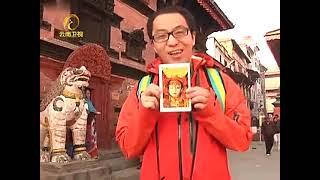 Download 《旅游新时空》走进尼泊尔 Video
