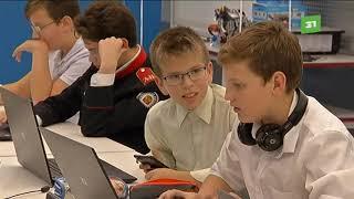Download Челябинских школьников протестируют на знание математики, информатики и английского языка Video