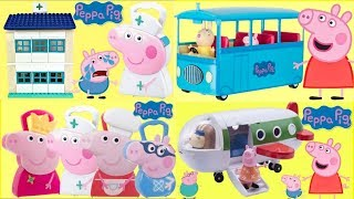 Download PEPPA PIG TOYS with Superhero George, School Bus, Hospital Duplo & Holiday Plane Playset Video