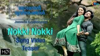 Download Jomonte Suviseshangal | Nokki Nokki Song Video Teaser | Dulquer Salmaan, Anupama Parameshwaran | Video