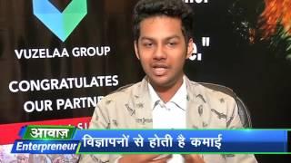 Download 'Teenpreneurship' Trend - Awaaz Entrepreneur Video