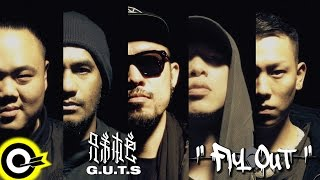 Download 兄弟本色 G.U.T.S【FLY OUT】Official Audio Video Video