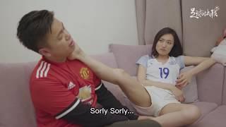 Download 足球男女攻防戰 Video