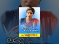 Download Amma Rajinama Video