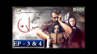 Download Haiwan Episode 3 & 4 - 17th October 2018 - ARY Digital Drama Video