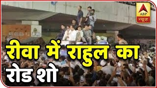 Download Namaste Bharat: Rahul Gandhi Carries Out Late Night Road Show In Rewa, Madhya Pradesh | ABP News Video