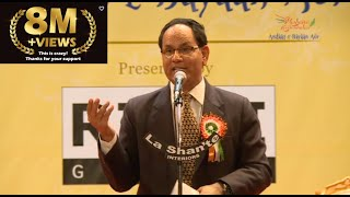 Download 14. Sampat Saral – Andaaz-E-Bayaan-Aur Mushaira 2016 – 4K & HD - Dubai Video