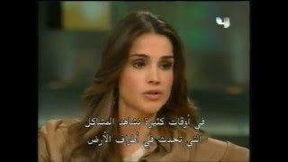 Download Queen Rania speaks with Oprah on the Oprah Show Part 2 Video