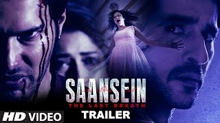 Download SAANSEIN Official Trailer || Rajneesh Duggal, Sonarika Bhadoria, Hiten Tejwani & Neetha Shetty Video