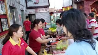 Download 歡倫姐……糕點。d hui Video