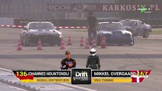 Download Drift Masters GP Niemiec Hockenheim 2017 Video