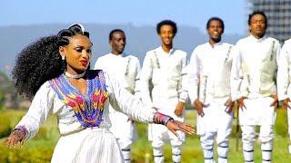 Download Timnit Welday - Weni | ወኒ - New Ethiopian Tigrigna Music 2018 Video