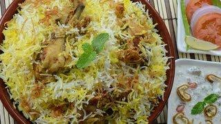 Download Chicken Biryani Restaurant Style - By VahChef @ VahRehVah Video