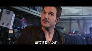 """Download 『ジュラシック・ワールド/炎の王国』特別映像""""More Dinosaurs Than Ever! """" Video"""