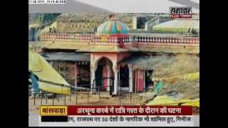 Download The history of Ranthambore Fort Video