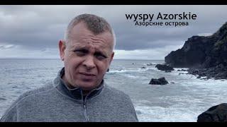 Download Урок польского языка от Томаша - часть 7 - немного истории Video