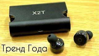 Download Mini X2T Беспроводные Наушники с Док Станцией лучше чем AirPods \ Wireless Double Bluetooth Headset Video