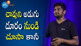 Download Never Give Up అనేదే నినాదంగా సాగిపో  Shekhar Goud  Josh Talks Telugu Video