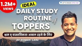 Download Ideal Daily Study Routine of Toppers - भ्रम व् वास्तविकता अव्वल रहने के लिए by Roman Saini Video
