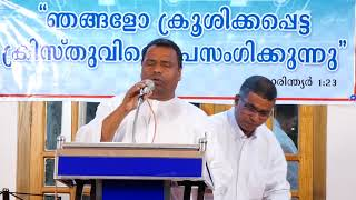 Download 3rd Cherickal Convention day 2, Message by Pr. Anish Kavalam Video
