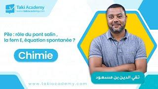 Download 03 pile :rôle du pont salin , la fem E, équation spontanée ? Video