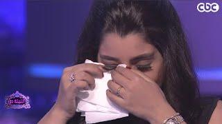 Download #الليلة دي | شاهد .. ريهام سعيد تتسبب في انهيار آيتن عامر من البكاء علي الهواء Video