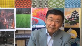 Download Japan's Culture - Design Video