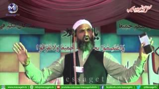 Download Naat Charchy Tery Ne by qari safi ullaha but   چرچے تیرے نے Video