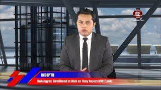 Download Rohingya Daily News 17 January 2017 Video
