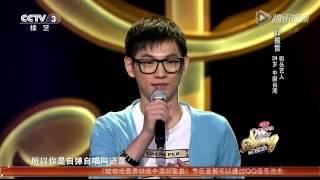 Download 20140103 中国好歌曲 《我不需要》邱振哲 (周华健组) Video