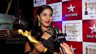 Download Sonali Kulkarni & Kiran Dhane Shares Best Actress Award   Sanskruti Kaladarpan Award 2018 Video