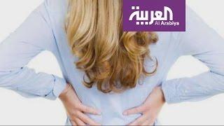 Download صباح العربية : أسباب آلم عظمة العصعص ؟ Video