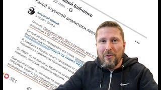 Download Пopoхобот Бaбчeнко унизил Шapия Video