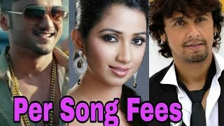 Download Per Song Fees Of Top Bollywood Playback Singers | Sonu Nigam | Arijit Singh | Honey Singh | Atif | Video