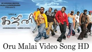 Download Oru Malai Video Song - Ghajini | Suriya | Asin | Nayanthara | Harris Jayaraj | A.R. Murugadoss Video