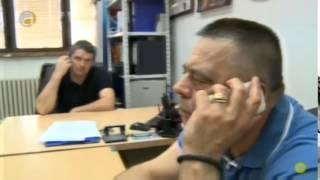 Download Полициска Акција Алфа ТВ Video
