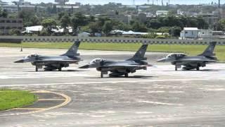 Download 2012/08/27花蓮空軍基地 F-16..F-5起降秀.mpg Video