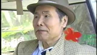 Download 渥美清の伝言 Video