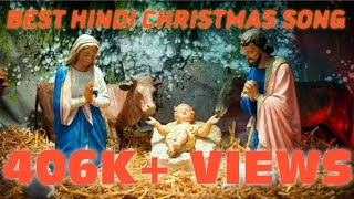 Download Best Hindi Christmas song 2018 Video