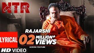 Download Rajarshi Full Song With Lyrics   NTR Biopic Songs - Nandamuri Balakrishna   MM Keeravaani Video