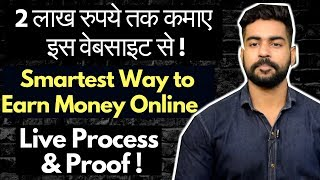 Download New Way to Earn Money Online | Earn 2 Lakh Per Month | Earn from Google | Appsgeyser | India Video